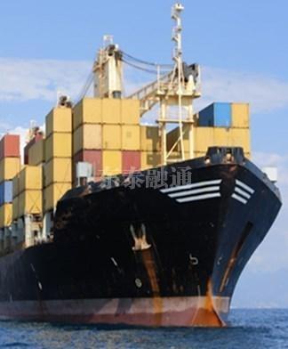 有关于国际物流运输的概念