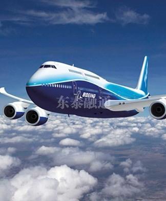 上海出口空运