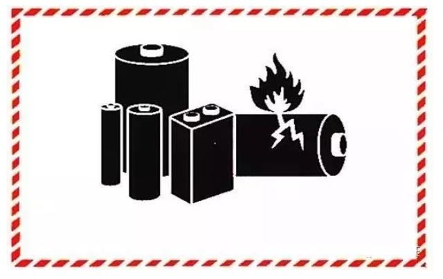 锂电池可以进保税区吗